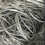 Aluminiumschrotte und Aluminiumdraht-Schrotte