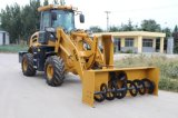 1.6ton Wheel Loader