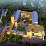 Jianggezhuangの小学校の建築レンダリングのプロジェクト