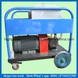 50MPa表面のクリーニング装置の電気高圧洗剤