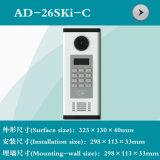 IDのカード(AD-26SKI-C)が付いているビデオドアの電話シェル