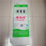 сплетенный полипропиленом мешок песка 50kg от Shangdong Китая