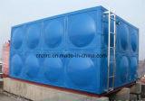 Контейнер воды бака воды стеклоткани FRP/GRP/термально изолированный