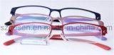 최신 판매 도매 컴퓨터 Eyewear 안경알 공급자