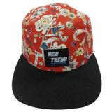 Gorra de béisbol con el pico plano SD15
