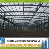 Fabbrica della struttura d'acciaio di alta qualità