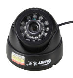 2015 spätester Sd Memory Card CCTV Camera mit Black Dome Camera IR 20m