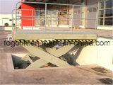 Сверхмощный гидровлический грузовой подъемник