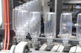 زجاجة بلاستيكيّة يفجّر آلة مع [س]