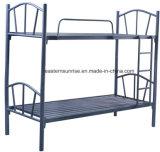 金属の二段ベッド、大人の労働学生の使用のためのアップ/ダウン鉄フレーム