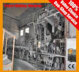 고속 서류상 재생 기계장치