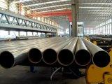 Труба углерода стальная