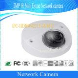 Dahua 2MP IRの小型ドームネットワークCCTVのカメラ(IPC-HDBW4231F-M)
