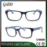 최신 대중적인 디자인 CP Eyewear 안경알 광학 유리 프레임 Ms268s