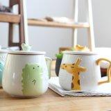 Belle cuvette de thé en céramique animale de tasse de café pour le gosse