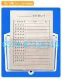 Datilografar a U 13.5*12cm o cartão material magnético do armazém do cartão do armazenamento de cartão com números