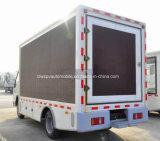 Forland 6の車輪のLEDスクリーンを持ち上げることを用いる移動式屋外広告のトラック