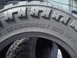 [35إكس12.50ر20لت] [مت] إطار العجلة [ألّ-ترّين] إطار العجلة [4إكس4] [سوف] [شنس] إطار العجلة