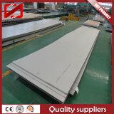 304Lステンレス鋼の版のための価格