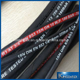 Boyau en caoutchouc hydraulique tressé de fil d'acier (DIN 1ST/EN853)