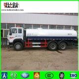 HOWO 20000L 물 트럭 Sinotruk 6X4 중수 유조 트럭
