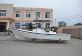 Liya起草する漁船25フィートのガラス繊維の漁船中国
