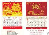 Service d'impression d'annuaire de calendrier de qualité