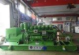 Technischer Erdgas-hauptsächlichgenerator der Parameter-10-300kw mit Stamford Drehstromgenerator