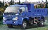 Forlandの軽いダンプトラック7ton
