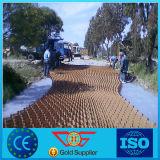 매끄러운 지상 HDPE Geocell 또는 도로 공사에서 사용되는 자갈 격자