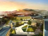 Взгляд и вид с воздуха фасада перевод здания образования