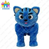 Sale를 위한 Outdoor 실내 Battery Fun Electric Plush Cat Animal Family Zippy Rides