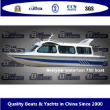 Шлюпка Bestyear Watertaxi 750