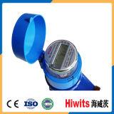 Contador del agua electrónico inteligente de la lectura alejada de R250 GPRS con la cubierta plástica