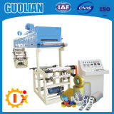 Máquina de capa a base de agua de múltiples funciones de la cinta de Gl-500b BOPP