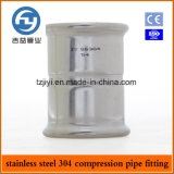 Presse de pipe d'acier inoxydable adaptant l'accouplement égal