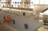Máquina del secador de la base de Fluidizied de la vibración
