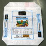 ブロック最下弁Bag/Chemical弁Bags/PPプラスチック弁袋
