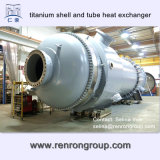 Теплообменный аппарат E-14 пробки Dn600 SGS Approved спиральн