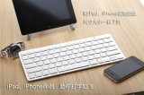 78keys clavier sans fil du laser Bluetooth V3.0 pour l'iPhone d'iPad de tablette