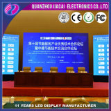 P4.81 Giant Full Color Indoor Stage Background Location Display LED