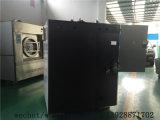 Industrielle waschende Geräten-Handelswäscherei-Waschmaschine (XGQ15~100kg)
