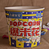 32 oz, 46 oz, 64 oz, 85 oz Papier à usage unique Popcorn Cup