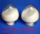 Хорошая репутация и горячий таурин CAS никотинамида пищевой добавки надувательства: 107-35-7
