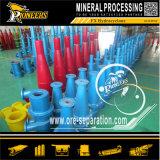 卸し売り鉱山の分離器のミネラル処理の鉱石ドレッシングのサイクロン装置の工場