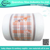 Baby Diaper (LS-016)를 위한 Brethable Laminated PE Film