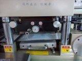 Película de cinta móvil, rollo etiqueta adhesiva de papel automático máquina troqueladora