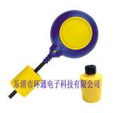 水ポンプのための水位スイッチ