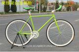 Bicicleta fixa barata da engrenagem de 26 polegadas (ly-a-72)