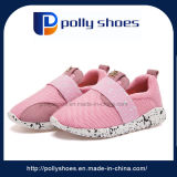 夏の方法滑り止めの標準的なエヴァの子供の靴
